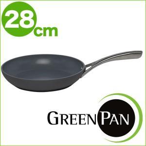 グリーンパン サンフランシスコ フライパン 28cm daily-3
