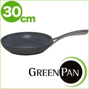 グリーンパン サンフランシスコ フライパン 30cm daily-3