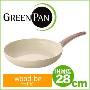 グリーンパン ウッドビー フライパン 28cm GREEN PAN daily-3