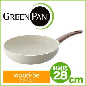 グリーンパン ウッドビー ウォックパン 28cm GREEN PAN daily-3