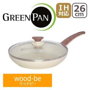 グリーンパン フライパン 26cm 蓋付きセット プロモパック GREEN PAN daily-3