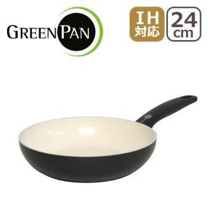 グリーンパン ケンブリッジ フライパン 24cm GREEN PAN daily-3