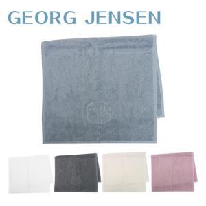 ジョージ・ジェンセン ダマスク フェイスタオル 40x70cm コットン Georg Jensen Damask 選べるカラー daily-3