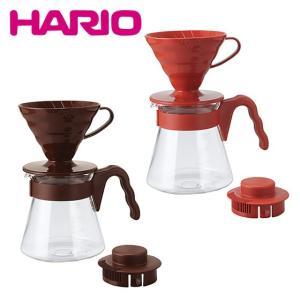 HARIO(ハリオ)V60 コーヒーサーバー 02セット|daily-3