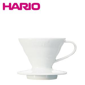 HARIO(ハリオ)V60 透過ドリッパー 01 セラミックW(磁器)2杯用 ホワイト VDC-01...