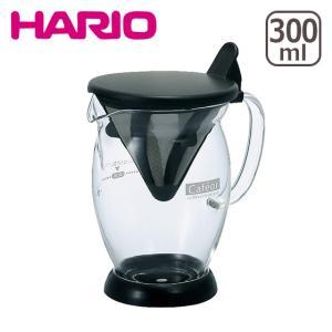 1〜2杯用なので、気軽に一杯を楽しみたいときに最適♪珈琲豆は粗く挽いたものがオススメです。   ◆ア...