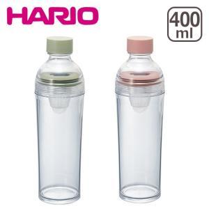 HARIO(ハリオ)フィルターインボトル ポータブル 選べるカラー 400ml 水出し茶ボトル|daily-3