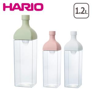 HARIO(ハリオ)カークボトル 選べるカラー 1,200ml 水出しボトル