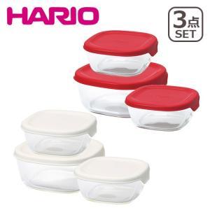 HARIO(ハリオ)耐熱ガラス製保存容器3個セット 選べるカラー|daily-3
