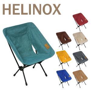 ヘリノックス チェアワン ホーム 折りたたみチェア Chair コンフォートチェア