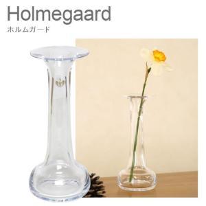ホルムガード ガラス 花瓶 花器 オールドイングリッシュ ソリティア フラワーベース クリアー (M) H20 4343808|daily-3
