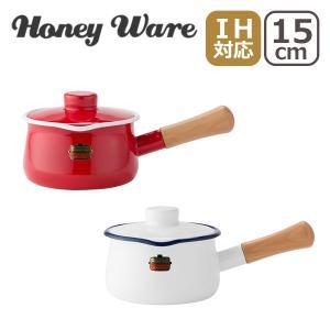 Honey Ware(ハニーウェア)Solid 15cm ミルクパン(フタ付き) 片手鍋|daily-3