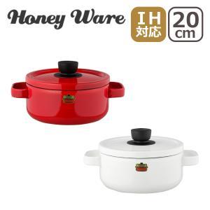 Honey Ware(ハニーウェア)Solid 20cm キャセロール 両手鍋|daily-3