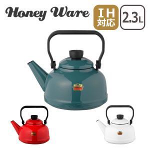 Honey Ware(ハニーウェア)Solid 2.3Lケトル|daily-3