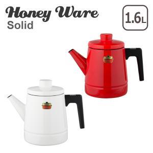 Honey Ware(ハニーウェア)Solid 1.6L コーヒーポット|daily-3