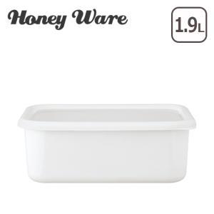Honey Ware(ハニーウェア)Konte 深型角容器 L リリーホワイト|daily-3