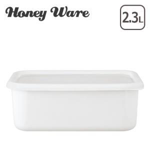 Honey Ware(ハニーウェア)Konte 深型角容器 LL リリーホワイト|daily-3