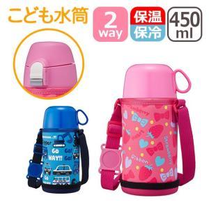 こども水筒 2WAYステンレスボトル ふわふわAir 450ml 選べるカラー|daily-3