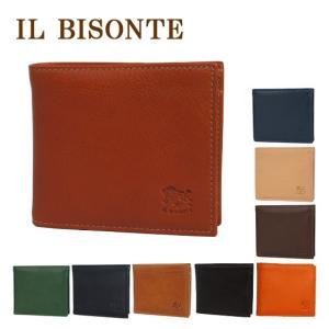 IL BISONTE(イルビゾンテ)C487 二つ折り財布小銭入れ付き 選べるカラー|daily-3
