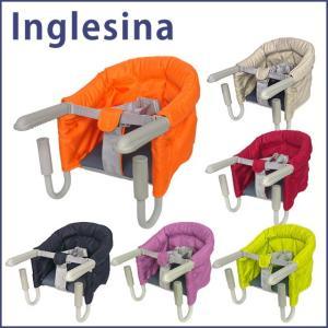 イングリッシーナ ファスト ベビー テーブルチェア 選べるカラー daily-3