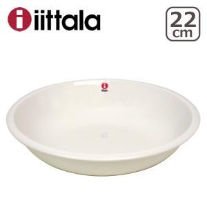 イッタラ ラーミ プレート 22cm ホワイト