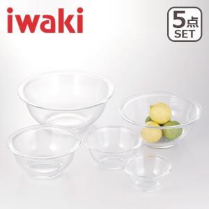 iwaki(イワキ)ボウル5点セット PSC-BO-40N 耐熱ガラス 調理器具 daily-3