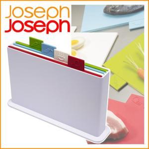 ジョセフジョセフ まな板 9600339 インデックスまな板|daily-3