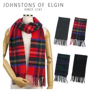 ジョンストンズ WA57 100% Cashmere Woven Scarf 190x35 カシミヤ スカーフ 選べるカラー|daily-3