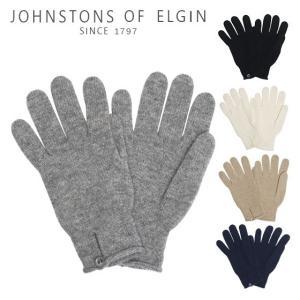 ジョンストンズ 手袋 グローブ Cashmere Knitted Button Loop Glove カシミヤニットボタンループ 選べる5カラー|daily-3