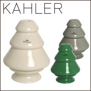 ケーラー アヴェント キャンドルホルダー ロウソク立て KAHLER(ケーラー)Avvento candle holder H125 選べる3カラー|daily-3