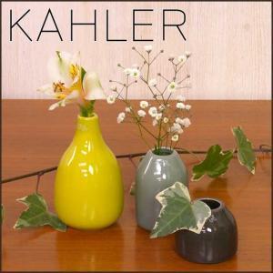 ケーラー ボタニカ フラワーベース 花瓶 KAHLER(ケーラー)ミニチュア Botanica vases miniature 3-pack dark(ダークカラー) 3個セット  15151|daily-3