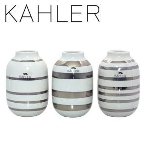 KAHLER(ケーラー)オマジオ シルバー フラワーベース ミニチュア Omaggio H80 3個セット|daily-3