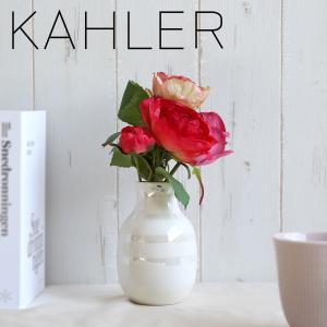 ケーラー オマジオ パール フラワーベース 花瓶 (S) スモール KAHLER Omaggio H125 pear|daily-3