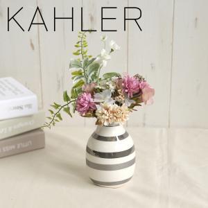 ケーラー オマジオ フラワーベース 花瓶 KAHLER(ケーラー)スモール Omaggio H125 silver(シルバー) デンマーク|daily-3