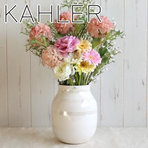 ケーラー オマジオ パール フラワーベース ミディアム 花瓶(M) KAHLER Omaggio H200 pearl|daily-3
