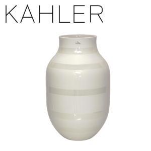 ケーラー オマジオ フラワーベース 花瓶 KAHLER(ケーラー)ラージ Omaggio H305 pearl|daily-3