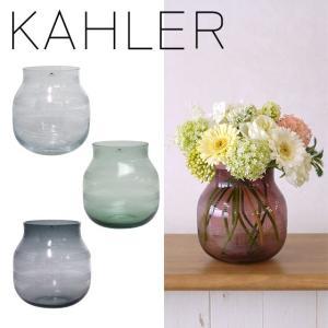 ケーラー オマジオグラス フラワーベース(S) H170 花瓶 選べるカラー|daily-3