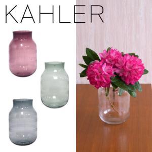 ケーラー オマジオグラス フラワーベース(L) H280 ガラス花瓶 選べるカラー|daily-3