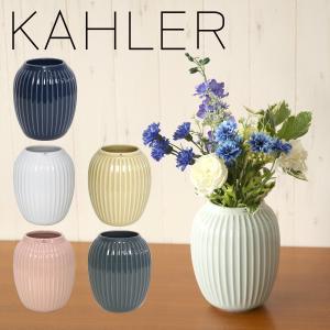 ケーラー ハンマースホイ フラワーベース (M) 花瓶 KAHLER HAMMERSHOI Vase 選べるカラー|daily-3