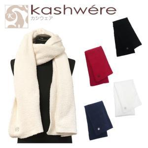 カシウエア ストール Ladies Shawl Wrap マフラー ショール 選べるカラー|daily-3