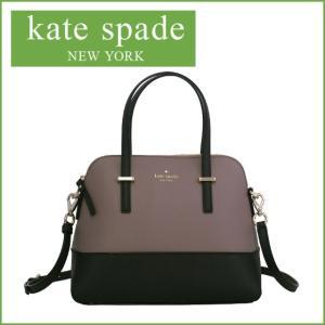 ケイトスペード バッグ KateSpade CEDAR STREET(シダーストリート)MAISE PXRU4471 ハンドバッグ 選べるカラー|daily-3