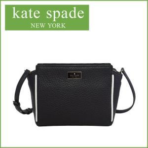 ケイトスペード Kate Spade PROSPECT PLACE HAYDEN CROSSBODY(プロスペクトプレイス ヘイデンクロスボディ) ショルダーバッグ PXRU6853 選べるカラー|daily-3