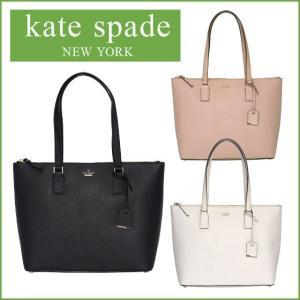 ケイトスペード Kate Spade CAMERON STREET LUCIE(キャメロンストリートルーシー) トートバッグ PXRU6921 選べるカラー|daily-3