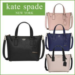 ケイトスペード Kate Spade CAMERON STREET LUCIE CROSSBODY(キャメロンストリートルーシー) クロスボディ PXRU7698 選べるカラー|daily-3