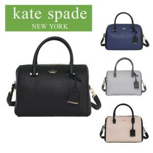ケイトスペード Kate Spade CAMERON STREET LARGE LANE(キャメロンストリートラージレーン) ショルダー ボストンバッグ PXRU7951 選べるカラー|daily-3