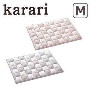 karari 珪藻土 フィットタイルバスマット M 選べるカラー|daily-3