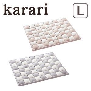 karari 珪藻土 フィットタイルバスマット L 選べるカラー daily-3