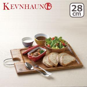 ケヴンハウン おしゃれな木製(アカシア) カッティングボード&モーニングトレイ 122  L KEVNHAUN