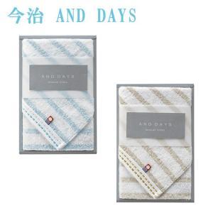 今治タオル AND DAYS フェイスタオル 選べるカラー|daily-3