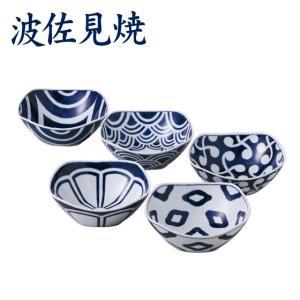 波佐見焼 青藍紋様 角小鉢揃 5枚セット|daily-3